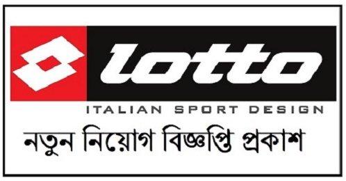 Lotto Job Circular 2021
