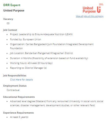 United Purpose Job Circular
